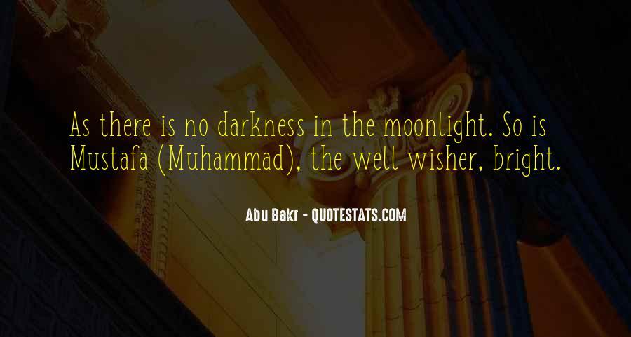 Abu Bakr Quotes #1057485