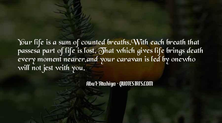 Abu'l-'Atahiya Quotes #1673178