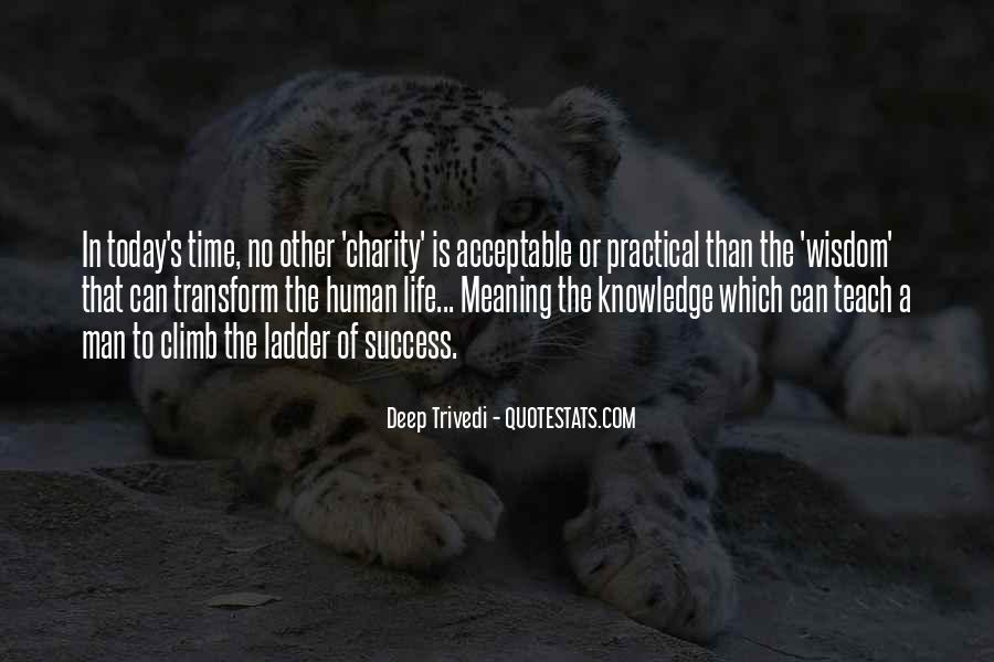 Deep Trivedi Quotes #1328161