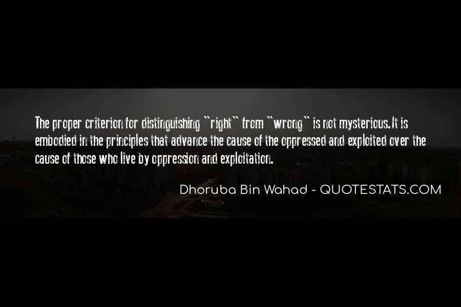 Dhoruba Bin Wahad Quotes #455827