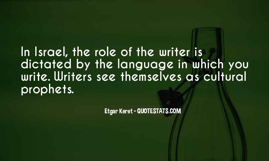 Etgar Keret Quotes #901495