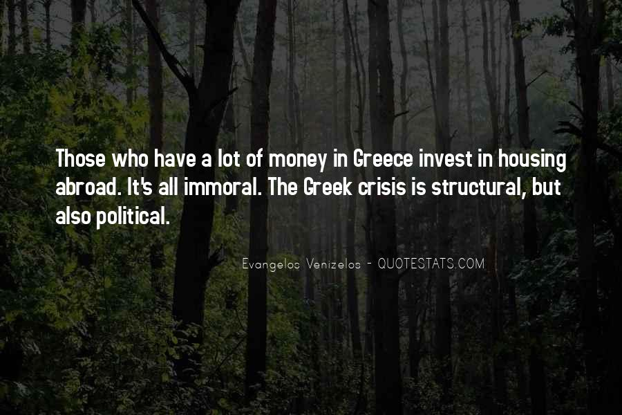 Evangelos Venizelos Quotes #1735378