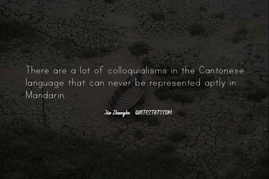 Jia Zhangke Quotes #1359765