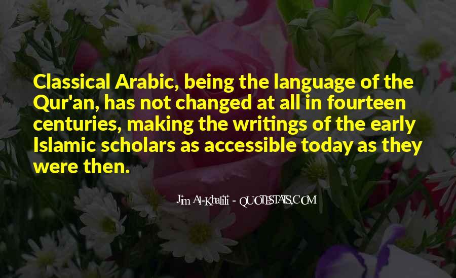 Jim Al-Khalili Quotes #1181157
