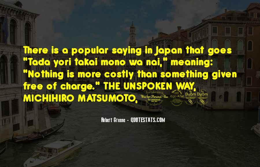 Robert Greene Quotes #62748