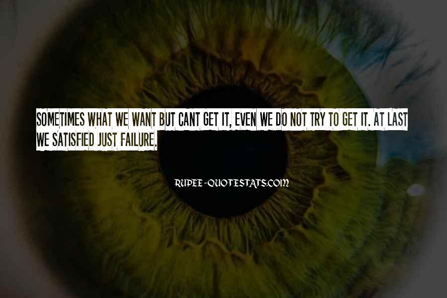 RUPEE Quotes #954227