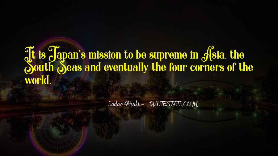 Sadao Araki Quotes #232499