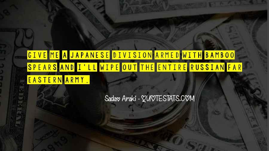 Sadao Araki Quotes #666957