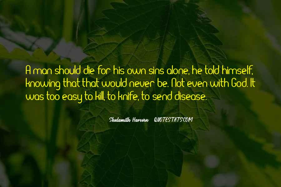 Shulamith Hareven Quotes #1285492