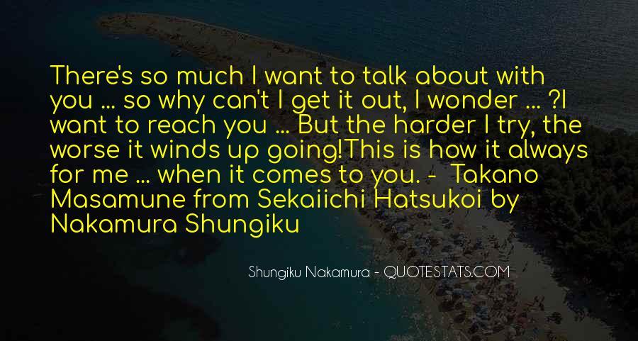 Shungiku Nakamura Quotes #863976