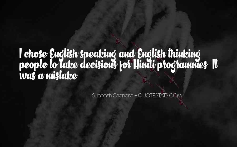 Subhash Chandra Quotes #673931