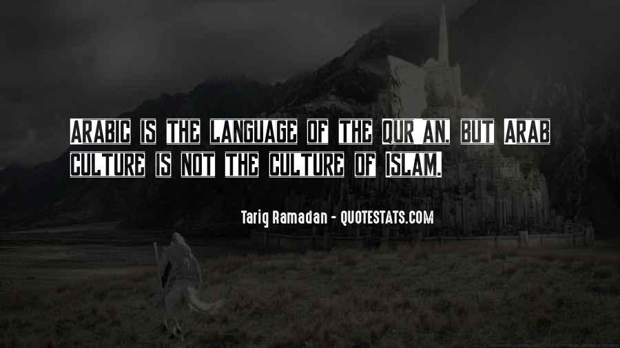 Tariq Ramadan Quotes #817868
