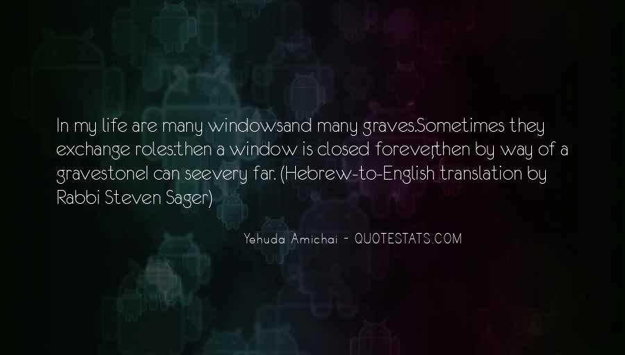 Yehuda Amichai Quotes #1217117