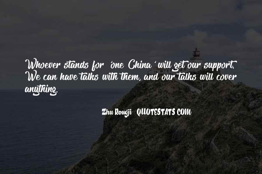Zhu Rongji Quotes #1381505