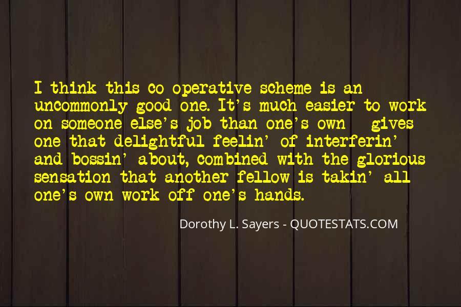 Interferin Quotes #1740252