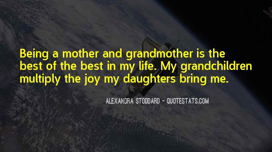 Mcdormand Quotes #1204930