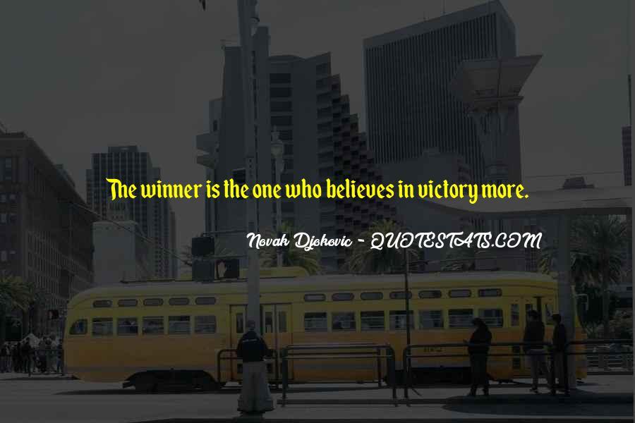 Meema Quotes #1671876