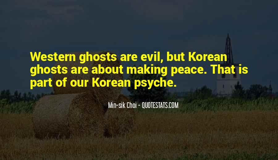 Min's Quotes #1260648