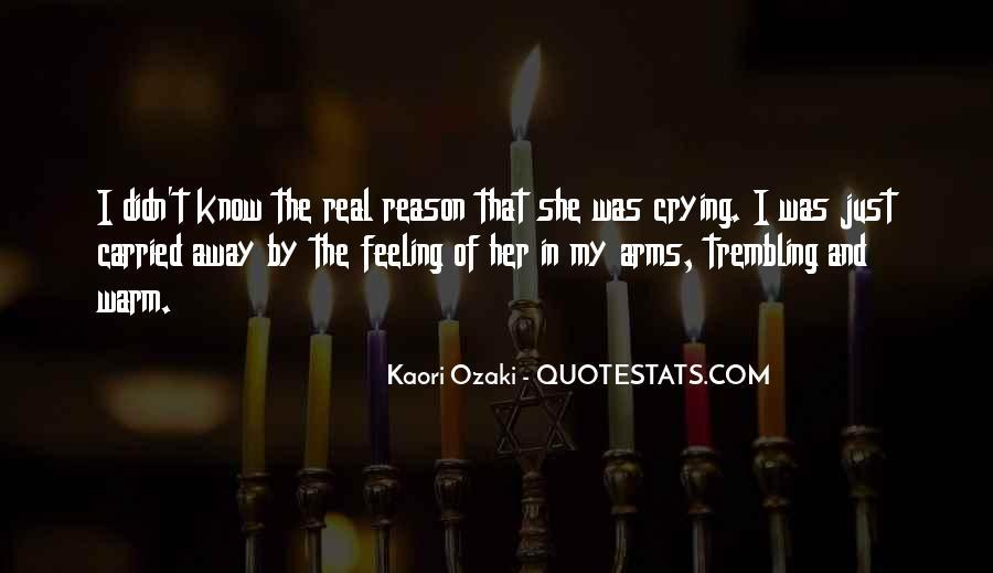 Pammy's Quotes #513761