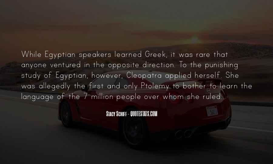 Ptolemy's Quotes #1574216