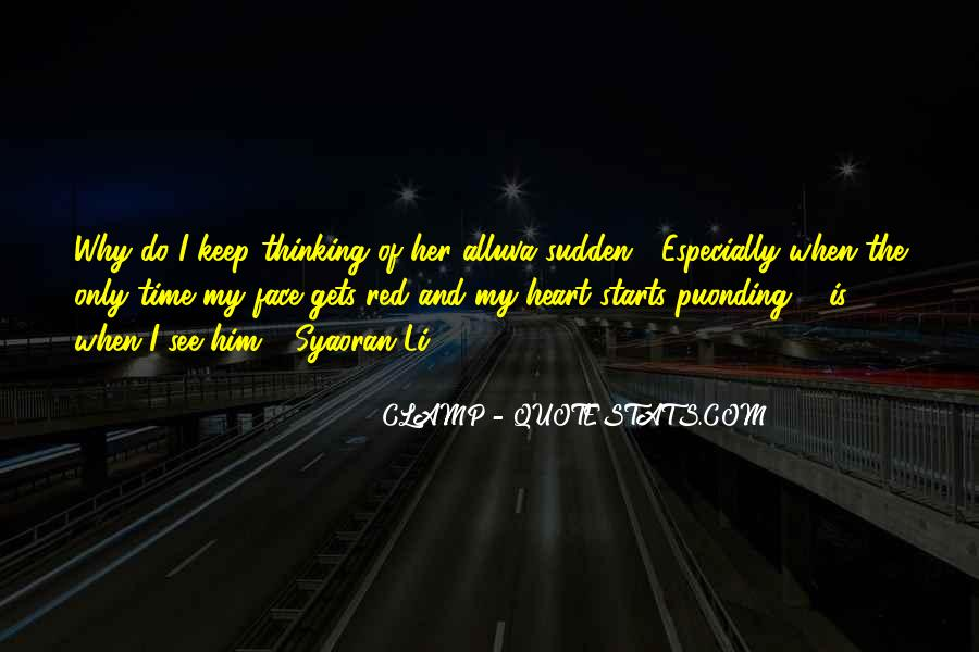Puonding Quotes #106149