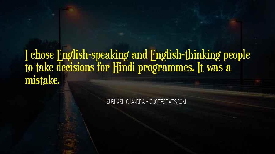 Subhash's Quotes #673931
