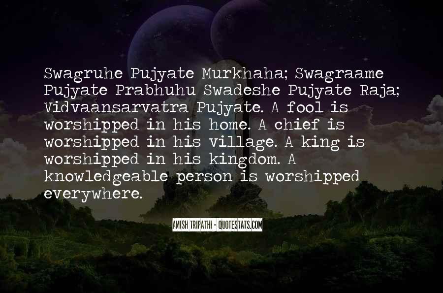 Swadeshe Quotes #1451541