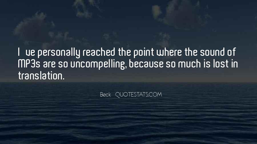 Uncompelling Quotes #217921
