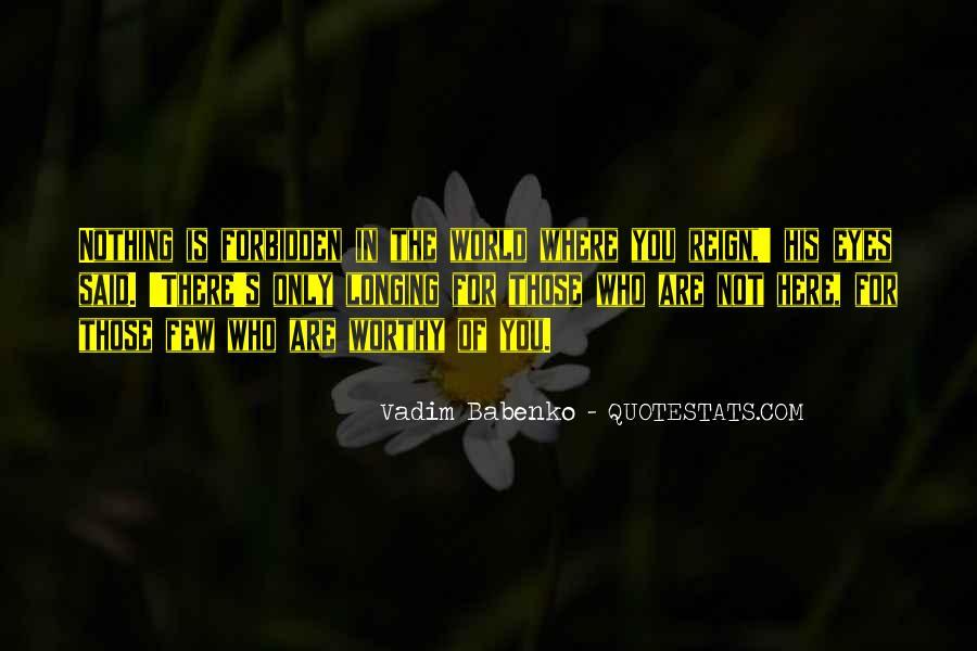 Vadim's Quotes #1011043