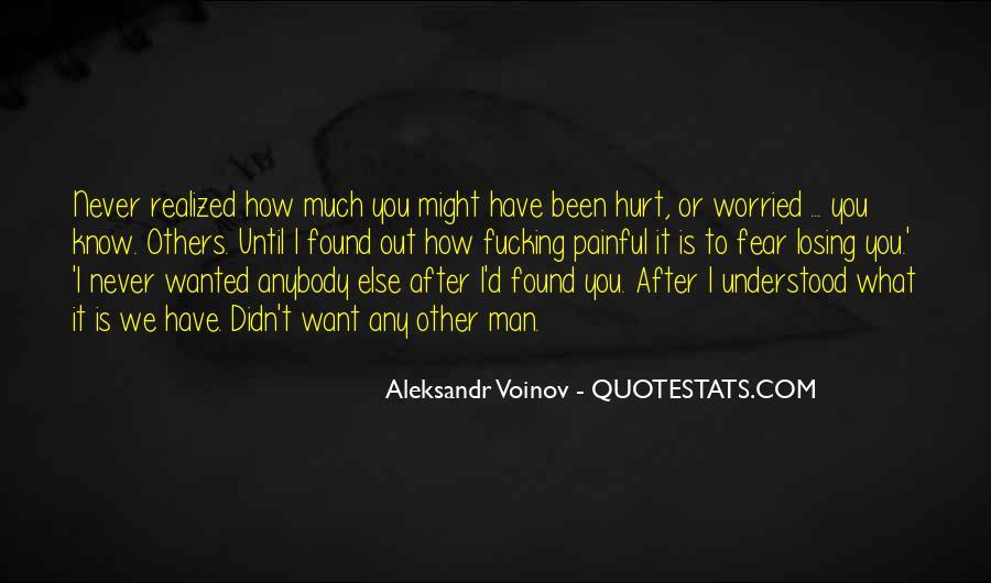 Vadim's Quotes #1078065