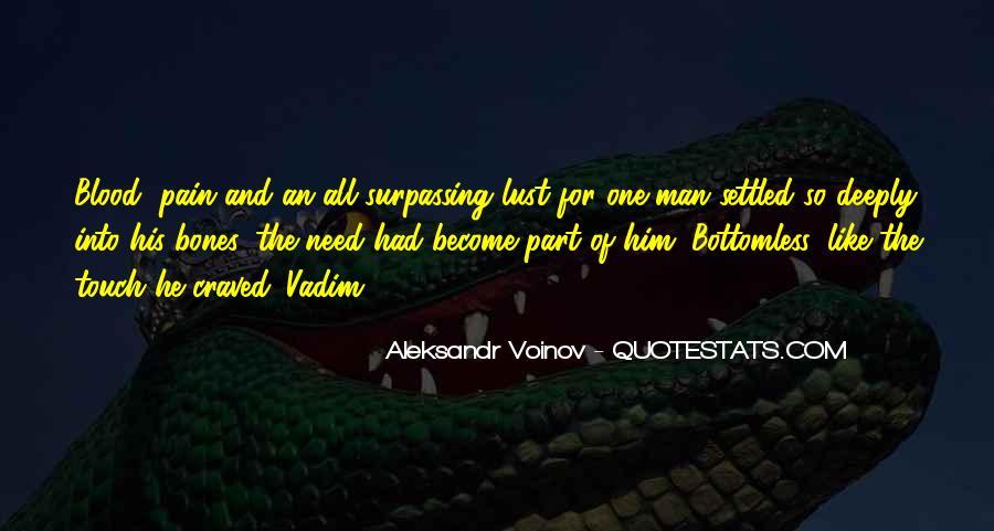Vadim's Quotes #1262059