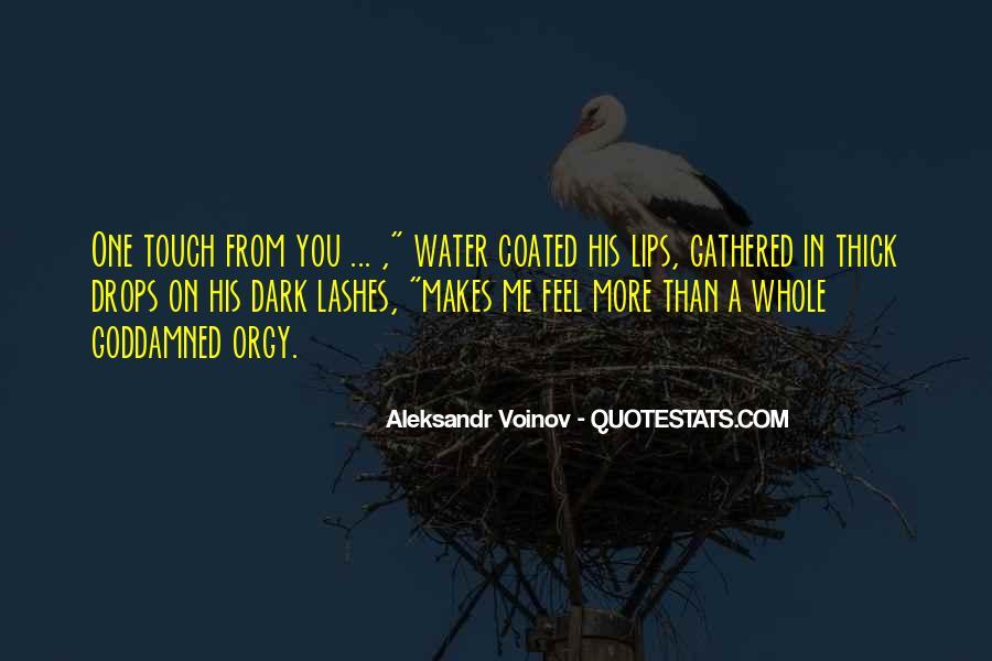 Vadim's Quotes #1542435