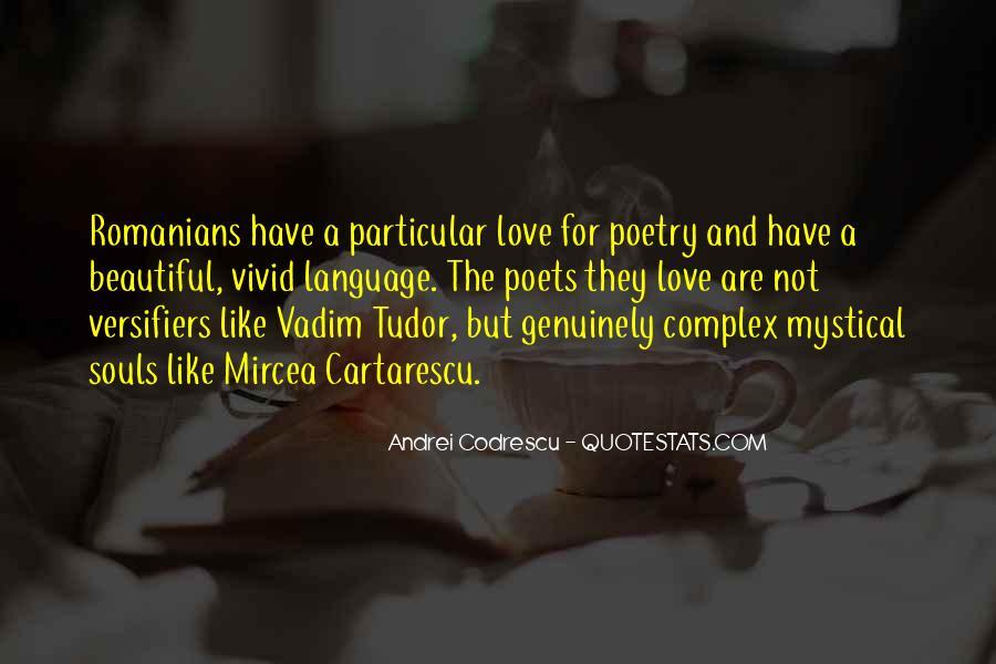Vadim's Quotes #463505