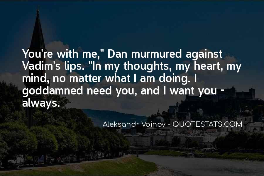 Vadim's Quotes #937558