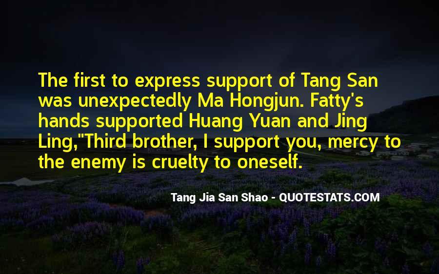Yuan's Quotes #422753