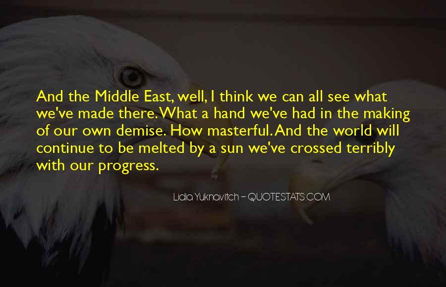 Sayings About Making Progress #84266