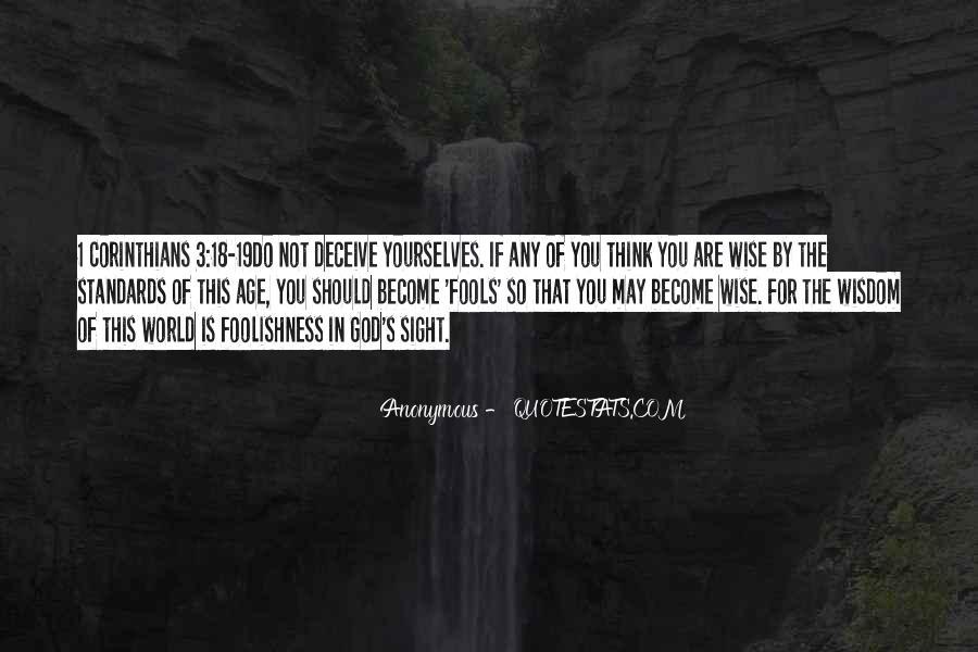 Inspirational Anonymous Sayings #1038976