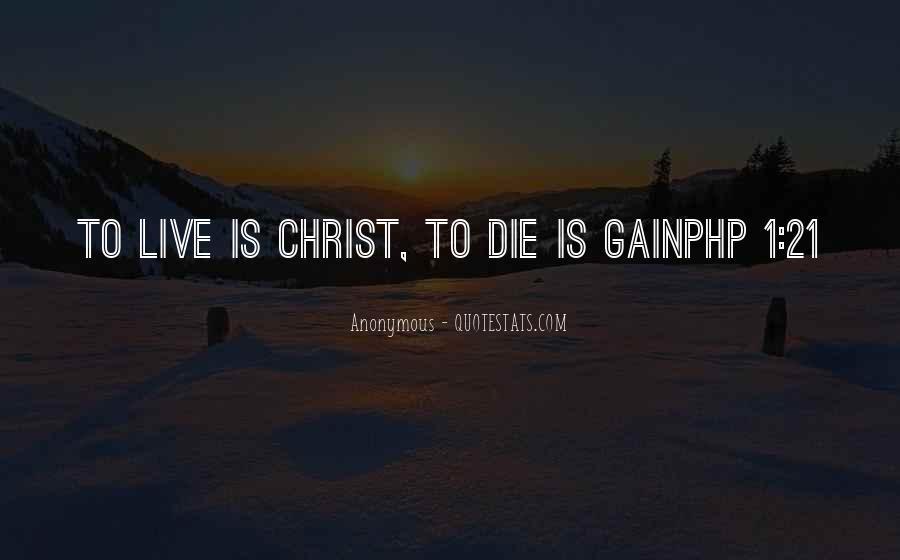 Inspirational Anonymous Sayings #392868