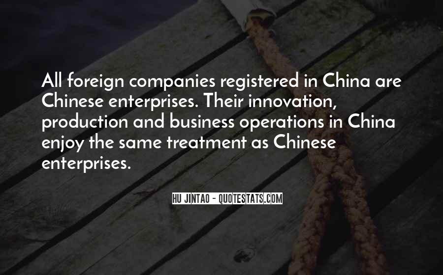 China Business Sayings #1496921