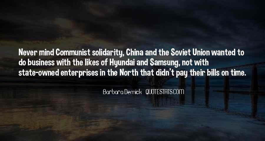 China Business Sayings #1656475