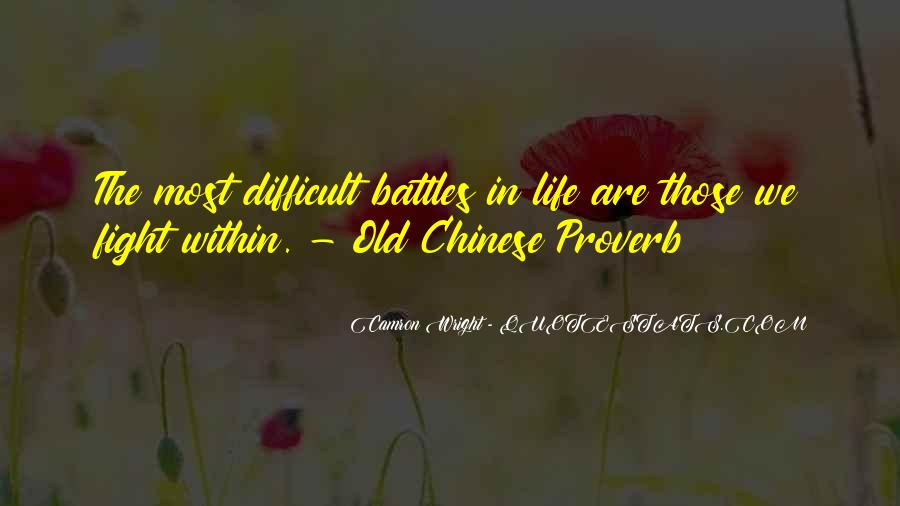 Old Fight Sayings #1034545