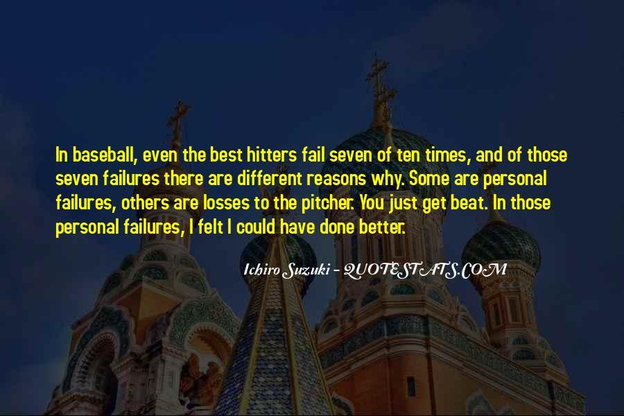 Baseball Pitcher Sayings #1693061