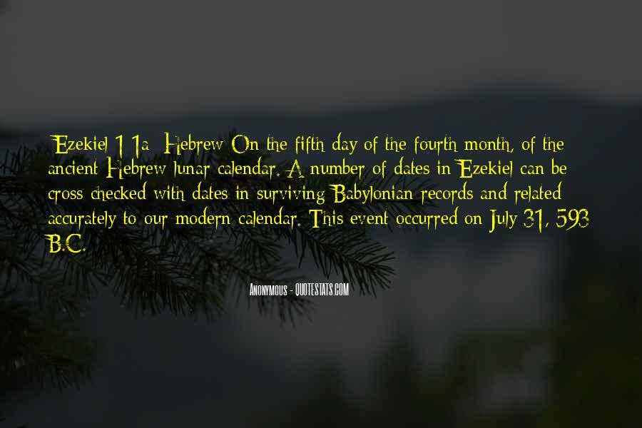 July Calendar Sayings #1245423