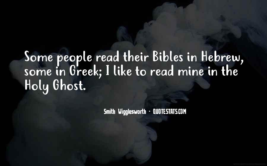 Smith Wigglesworth Sayings #1193214