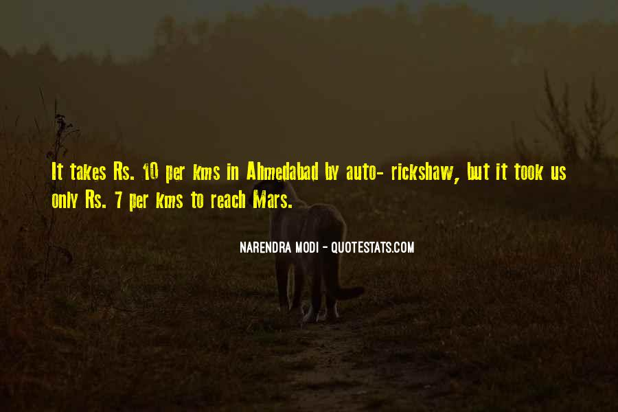 Quotes About Ahmedabad #1819678