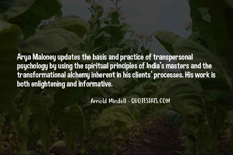 Quotes About Updates #1612413