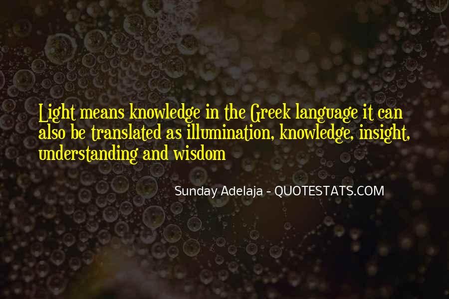 Quotes About Wisdom Knowledge And Understanding #271291