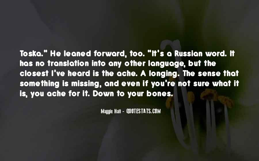Quotes About Russian Language #386808