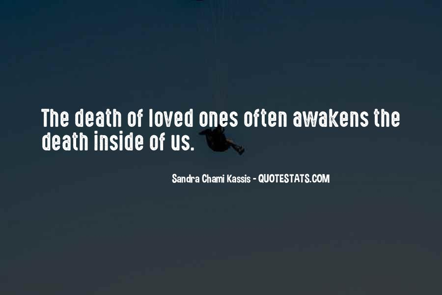 Quotes About Inside Sadness #1409590