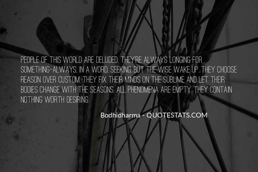 Quotes About Desiring Something #1572583